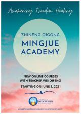 Mingjue Gongfu training online program 2021-2022_front