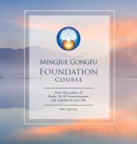Mingjue eBook _ cover